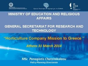 MINISTRY OF EDUCATION AND RELIGIOUS AFFAIRS GENERAL SECRETARIAT