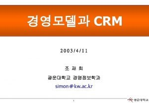 Contents 1 CRM Key Concepts Customer acquisitionretention Customer