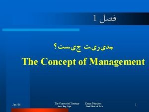1 The Concept of Management Jan06 The Concept