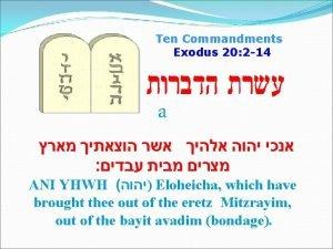 Ten Commandments Exodus 20 2 14 a ANI
