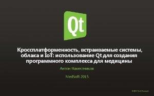 The Qt Company 3 2015 The Qt Company