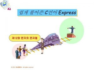 C Express 12 2012 All rights reserved ress