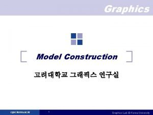 Graphics Model Construction cgvr korea ac kr 1
