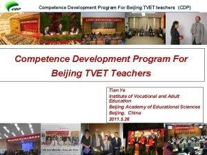 Competence Development Program For Beijing TVET teachers CDP