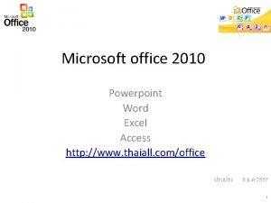 Microsoft office 2010 Powerpoint Word Excel Access http