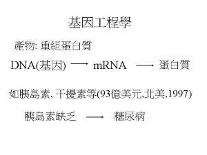 PCR primer design ATTGCCACGTTGACGGTCAG CACGATTTCCGGAAGTAC Inducer IPTG lactose