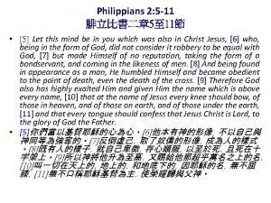 Philippians 2 5 11 5 11 5 Let
