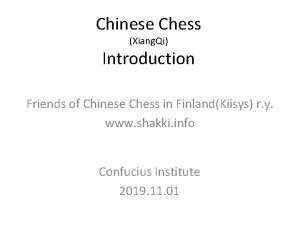 Chinese Chess Xiang Qi Introduction Friends of Chinese