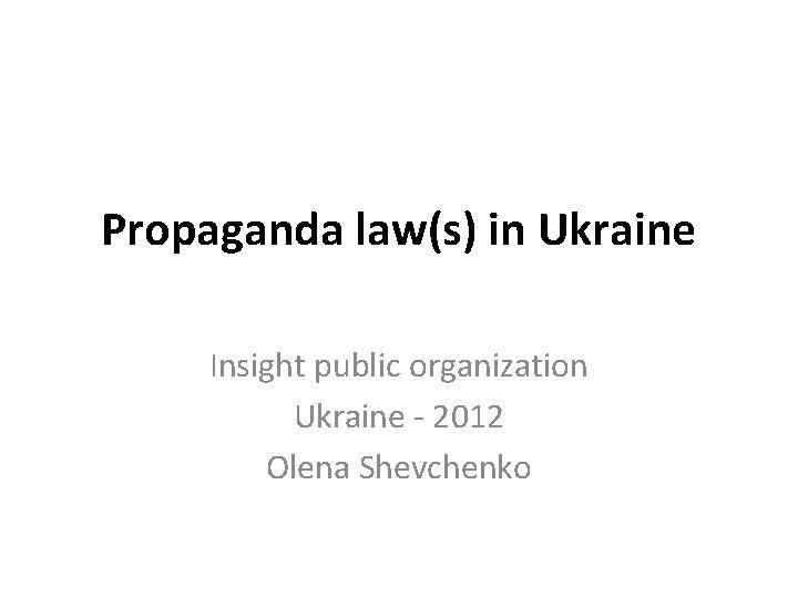 Propaganda laws in Ukraine Insight public organization Ukraine