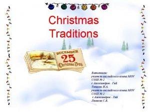 DO YOU KNOW CHRISTMAS WORD Santa Claus Christmas