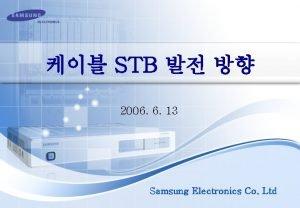 STB 2006 6 13 Samsung Electronics Co Ltd