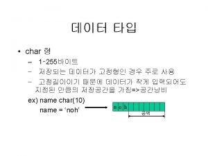 Date date Ex date hiredate insert into empempname