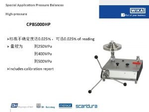 Special Application Pressure Balances Highpressure CPB 5000 HP