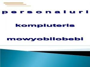 Keyboard klaviatura aris informaciis Ziri Tadi Semtani mowyobiloba