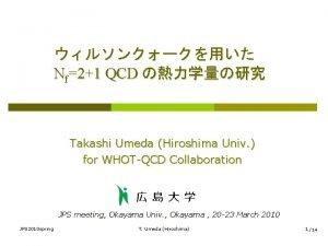 Nf21 QCD Takashi Umeda Hiroshima Univ for WHOTQCD