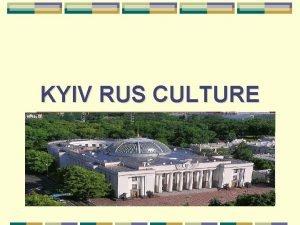 KYIV RUS CULTURE Plan 1 Origin of Kyiv