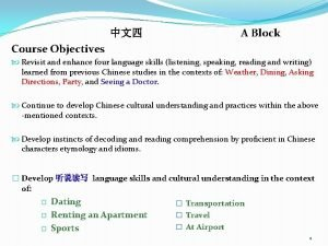 A Block Course Objectives Revisit and enhance four