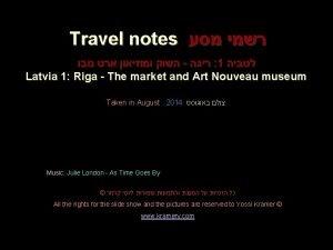 Travel notes 1 Latvia 1 Riga The market