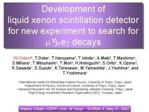 Development of liquid xenon scintillation detector for new