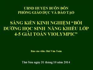 UBND HUYN BUN N PHNG GIO DC V