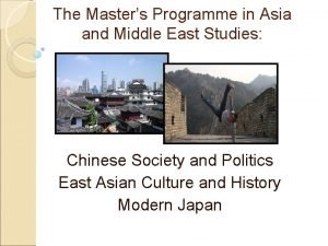 The Masters Programme in Asia and Middle East