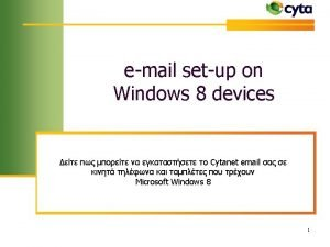 Settings emails accounts 4 emails accounts add an