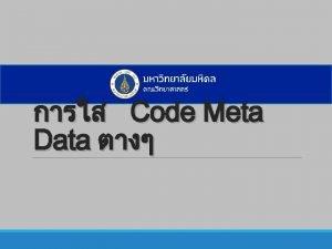 Meta Data Facebook Code meta propertyog title content
