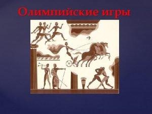 https ru wikipedia orgwikiCEEBE 8ECEFE 8E 9F 1EAE