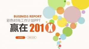 BUSINESS REPORT PPT 201 X 201 X 12