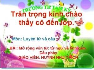 Trn trng knh cho thy c n lp