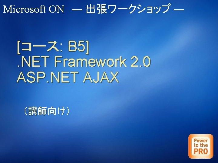 ASP NET AJAX ASP NET AJAX System Web