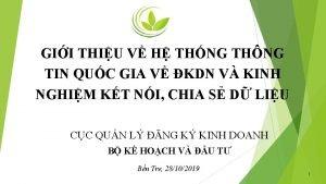 GII THIU V H THNG THNG TIN QUC