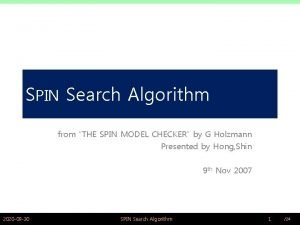 SPIN Search Algorithm from THE SPIN MODEL CHECKER