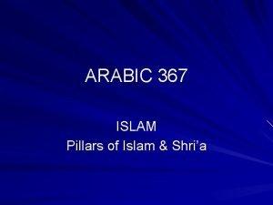 ARABIC 367 ISLAM Pillars of Islam Shria What