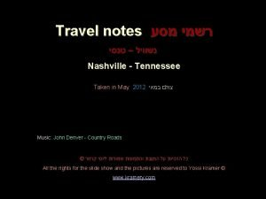 Travel notes Nashville Tennessee Taken in May 2012