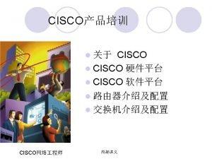 RAM NVRAM Config IOS show runningconfig show startupconfig
