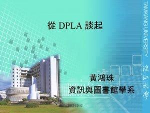 DPLA 2013 04 18 2013 12 12 3