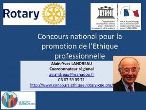Concours national pour la promotion de lEthique professionnelle