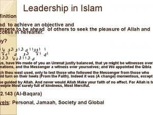 finition Leadership in Islam ad to achieve an