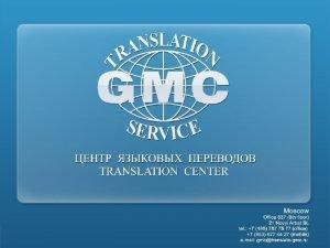 About us GMC Translation Service Translation Center is