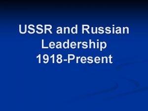 USSR and Russian Leadership 1918 Present V I