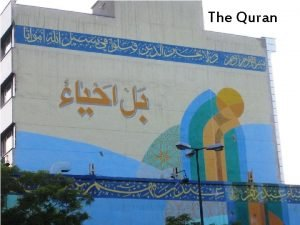 The Quran Business stuff IDs Test format The