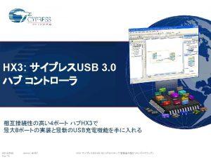 USB 2 0 USB 3 0 USB CYUSB