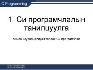 C Programming Computer Software Programming Language C C