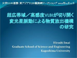 VLBIVLBI 2010 1112 VLBI Hiroshi Imai Graduate School