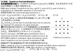 7 3 QAMQuadrature Amplitude Modulation QAM2cos 2fctsin 2fct