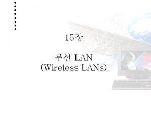 15 LAN Wireless LANs 1 Http netwk hannam
