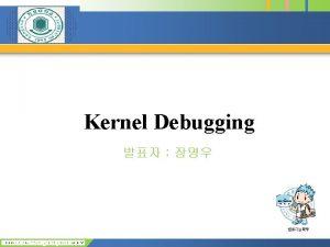 Company Logo Kernel Debugging www themegallery com Company