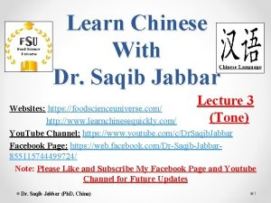 Learn Chinese With Dr Saqib Jabbar Lecture 3
