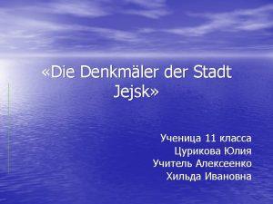 JejskKurortstadt 1848 Graf Woronzow 1921 Heilschmutz 96 3